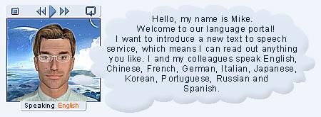 Free Online Latin To English Translator 25